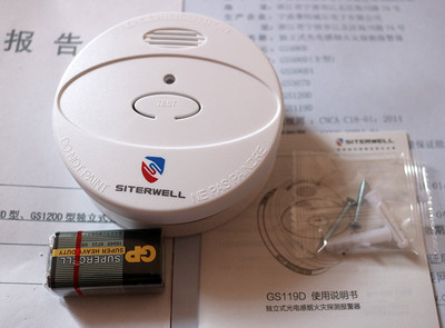 【赛特威尔GS119D】独立光电式感烟探测报警器 哪有卖的?质量怎么样?