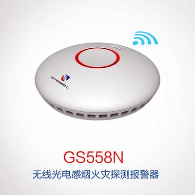 赛特威尔GS558N-B_无线感烟多少钱一个?哪能买到?