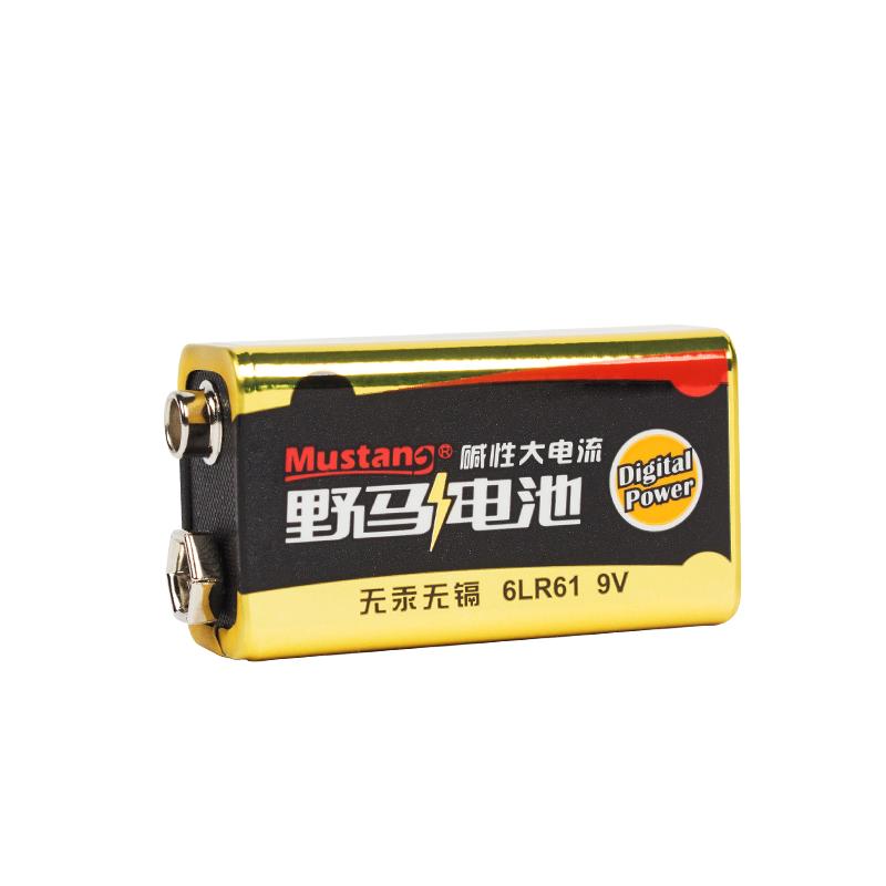 野马9V碱性电池6LR61_烟感专用碱性9V电池_正品行货-特批发7.5元1节