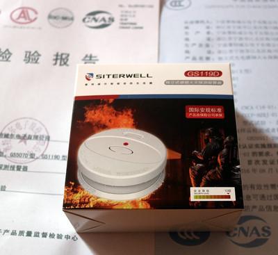 GS119D包装