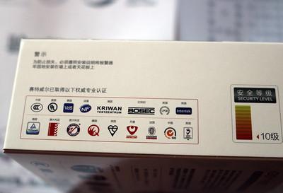 GS119D 外包装