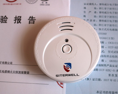 赛特威尔GS506D_独立烟雾探测报警器_五年不用换电池-厂家直销