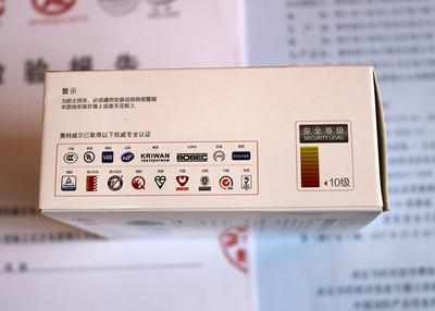 GS506D-B 盒