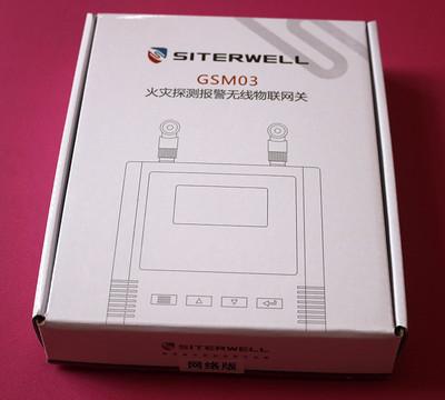 GSM03 PLUS包装