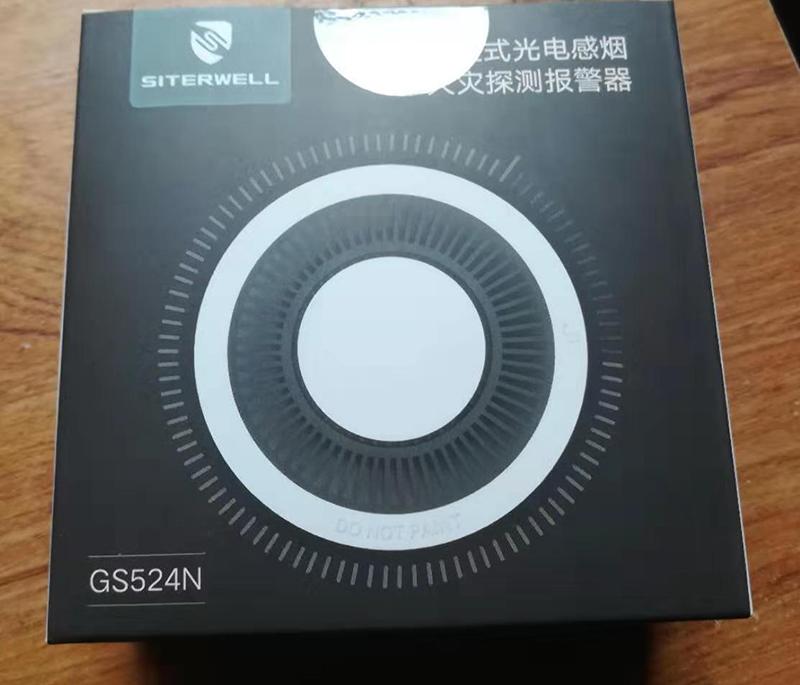 GS524N外包装