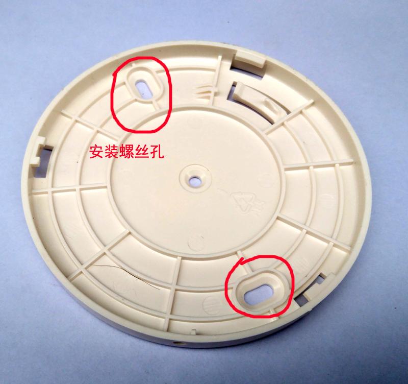 赛特威尔GS524N 安装方法