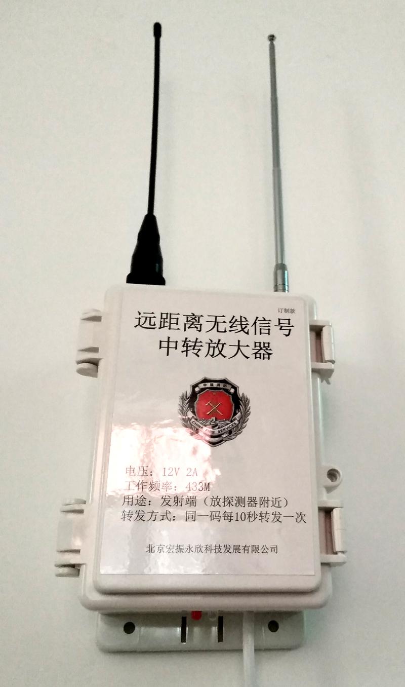 大功率433M无线信号放大器技术揭秘