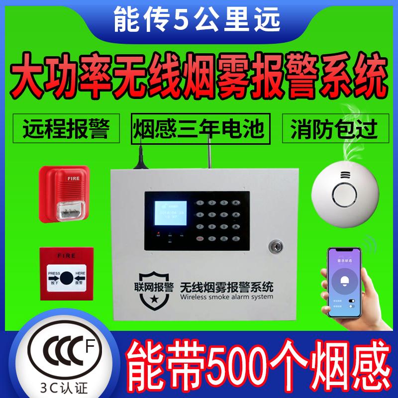 地下室如何安装烟感报警器? 地下室安装烟雾火灾报警系统的方案是什么?