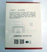 赛特威尔GS827D 包装背面