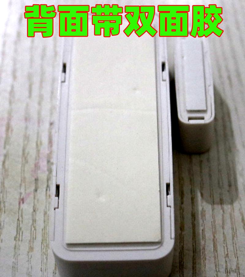 RT-M11-N 门磁背面